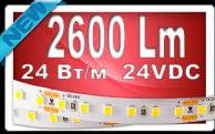 Фото Белая нейтральная очень яркая светодиодная LED лента 24 Вольт - Хит продаж 2018 года