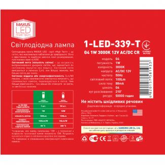 Фото2 LED лампа 1-LED-3..-T G4-1W Maxus
