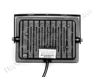 Фото4 FS-SMD AVT2-IC-.0W - LED прожектор матричный прямоугольный, 6200K