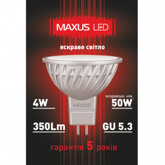 Фото2 Maxus MR16-4W-220V (white) 1-LED-328